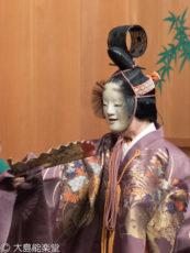 喜多流大島能楽堂定期公演 大島衣恵「井筒」