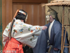 喜多流大島能楽堂定期公演 大島政允・輝久「蝉丸」