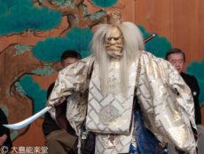 喜多流大島能楽堂定期公演 大島輝久「鞍馬天狗」