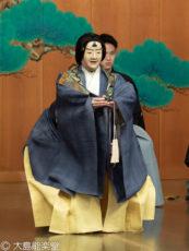 喜多流大島能楽堂定期公演 大島衣恵「自然居士」