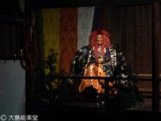 後楽園 幻想能舞台 喜多流大島能楽堂 大島衣恵「殺生石」