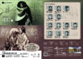 2021/04/17(土) 令和3年 第1回 大島能楽堂定期公演パンフ